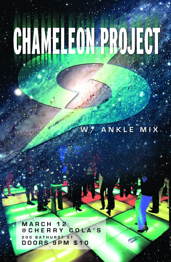 Poster for Ankle Mix